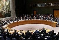 استقبال عربستان از پیشنویس قطعنامه شورای امنیت برای محکومیت ایران