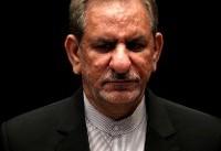 پیام تسلیت معاون اول رئیسجمهور در پی وقوع سانحه سقوط هواپیما د
