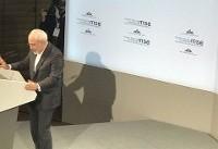 کنایه ظریف به سخنان نتانیاهو در مونیخ