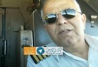 سقوط هواپیمای مسافربری تهران - یاسوج / ۶۶ سرنشین جان باختند (+اسامی)