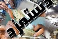 بحثهای سبد معیشت به درازا کشید/امروز نرخ نهایی اعلام میشود