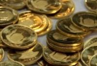 پیش فروش سکه بازار را متعادل می کند