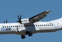 اطلاعاتی از هواپیمای سقوطکرده آسمان