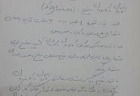 نشستهای شورای عالی کار تعطیل شد