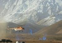 هویت ۳۷ نفر دیگر از جانباختگان سانحه هوایی پرواز تهران - یاسوج مشخص شد