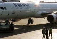 کادر پزشکی نیز یکی از قربانیان سانحه هواپیمای تهران-یاسوج