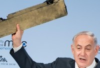 Netanyahu Sends Message to Iran Waving Downed Drone: 'Do Not Test Israel'