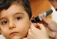 اختصاص منابعی برای کمک به درمان بیماران شنوایی