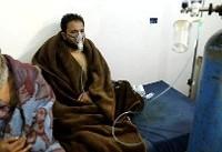 دو روز بمباران غوطه شرقی '۲۵۰ کشته' به جا گذاشت