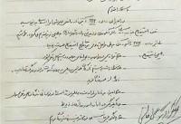 استیضاح وزیر راه و شهرسازی ایران در مجلس کلید خورد