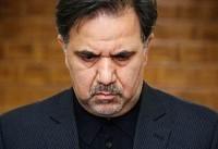 وزیر راه به مجلس احضار شد