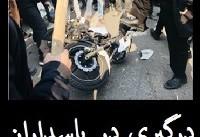 فیلم: درگیری در پاسداران | درگیری امروز تهران که منجر به شهادت سه مامور نیروی انتظامی شد