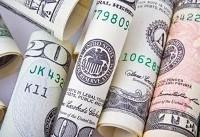 دوشنبه ۳۰ بهمن | افزایش نرخ ۳۰ ارز بانکی، دلار دولتی ٢٠تومان گران شد