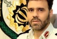 تایید شهادت ۳ نیروی ناجا در خیابان پاسداران تهران/ عامل جنایت و ۸ فریب خورده دیگر دستگیر شدند