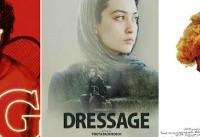 حضور پررنگ سینمای ایران در شصت و هشتمین دوره جشنواره بین المللی فیلم برلین