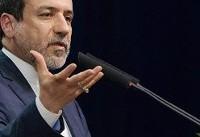 گفتوگوی دورهای سیاسی ایران و انگلستان چهارشنبه در لندن/سخنرانی عراقچی در چتم هاوس