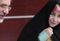 زهرا رهنورد از منزل مادری به حصر خانگی بازگردانده شد