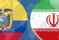 پیشنهاد مقامات اکوادور برای تبدیل شدن ایران به شاهراه منطقهای جهت صادرات محصولات این کشور