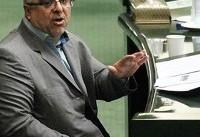 «منشور حقوق شهروندی» دولت روحانی و پرونده سیدامامی