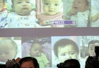 Thai court grants custody to Japanese father of 13 surrogate children