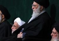 مراسم عزاداری شهادت حضرت زهرا در حضور رهبری (عکس)