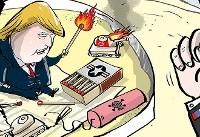 لاوروف خطاب به آمریکا: با آتش بازی نکنید!
