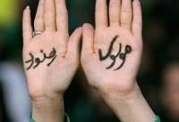 پیام های تسلیت به زهرا رهنورد و میرحسین موسوی بمناسبت درگذشت مادر رهنورد