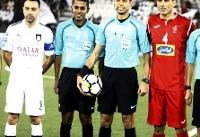 آمار بازی پرسپولیس و السد در لیگ قهرمانان
