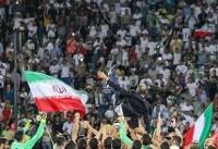 زمان بدرقهی تیم ملی فوتبال مشخص شد