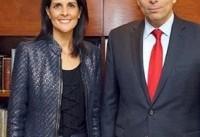 هیلی: فلسطینیها بدانند، نظر ما در خصوص قدس عوض نمیشود