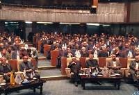 حضور حمایتی بانک صادرات در «اجلاس روسای آیتک»