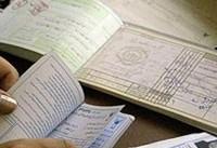 جزییات بیمه&#۸۲۰۴; درمان اتباع مجاز در استان تهران/ اعلام سرانه بیمه درمان اعتیاد