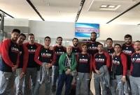 تیم ملی بسکتبال عازم قزاقستان شد