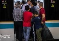 اطلاعیه متروی تهران در خصوص نقص فنی پیش آمده در خط یک