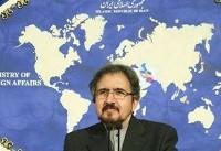قاسمی: گزارش حقوق بشری وزارت خارجه آمریکا، مغرضانه، سیاسی و مردود است
