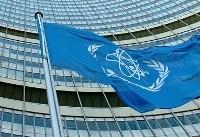 همکاری ژاپن با  آژانس برای تامین امنیت المپیک ۲۰۲۰