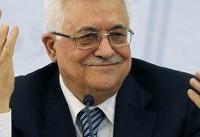سازمان ملل فلسطین را رسما به رسمیت بشناسد/ آماده ایم مناطقی را با رژیم اسرائیل تبادل کنیم