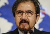 قاسمی: وزرای خارجه اسپانیا و هلند امشب به تهران میآیند