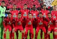 ترکیب پرسپولیس مقابل السد قطر مشخص شد