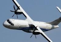 ابهامات جدید درباره سقوط هواپیمای مسافربری  ATR در ایران