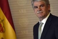 سفر وزیر خارجه اسپانیا به تهران