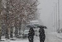آغاز بارش برف و باران در کشور/ تهران جمعه بارانی می شود