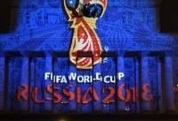 جریمه هتلهای مسکو بهدلیل سوءاستفاده مالی از جام جهانی
