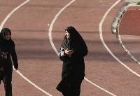 یک سال با فریبا محمدیان در ورزش زنان ایران