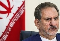 No one in Iran is against foreign investment: Jahangiri