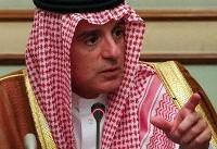 عادل الجبیر: به دنبال ساخت نیروگاه هستهای هستیم