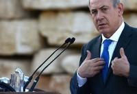 لاف گزاف نتانیاهو درباره ایران