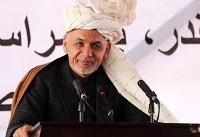 رئیس جمهور افغانستان: صلح با داشتن پنج میلیون مهاجر ناممکن است