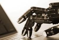 هشدار دانشمندان نسبت به سواستفاده تروریستها از هوش مصنوعی