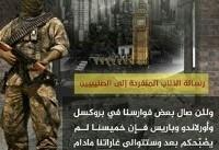 داعش، آمریکا انگلیس و روسیه را تهدید کرد